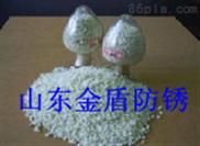 供应日照VCI气相防锈母粒 吹模用防锈母粒 韩国防锈母粒