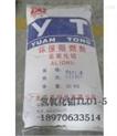 山东厂家直供阻燃pvc填充剂TL01系列产品