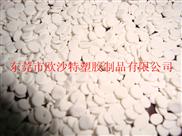 长期供应 PP PE PC ABSpu填充剂