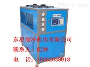 谢家集50HP工业冷水机|60P工业冷水机