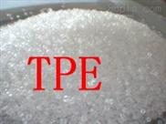 VYPRENE TPE VP-8040 E TPE