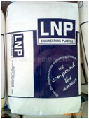 PA66/PTFE美国液氮 RL BK