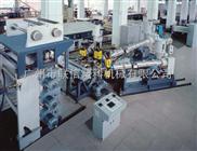 LX-LX广州联信多层共挤板材挤出机生产线板材生产设备