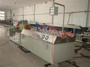 中塑制造PVC木塑型材挤出生产线