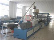 中塑制造PVC板片材生产线