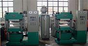 上压式平板硫化机-液压硫化机-高效硫化机-耐用上压硫化机