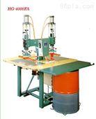 超声波塑料焊接机 北方生产基地天津工厂地址地图标示