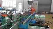 改性塑料双螺杆造粒机