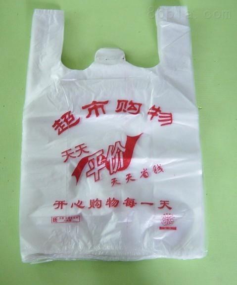 定做大型塑料包装袋