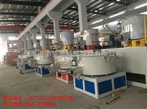 张家港市华德∮机械SRL-Z500/1000高】速混合机组pvc粉料混合混料干燥