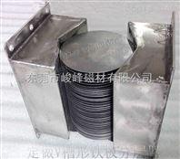 厂家直销V形槽形铁板分层器 冲床机械手分离器 铁片弹开器