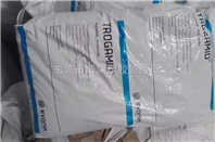 供应EUROPLEX Sheet PPSU Protective Gear