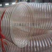 吸粮机专用PU透明钢丝管 厂家直销