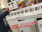 張家港市華德機械20-110mm HDPE塑料管材擠出機生產線