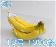 防雾蔬菜保鲜袋-蔬菜包装膜卷