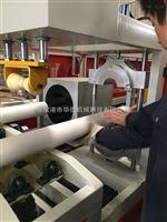 SGK-250张家港市华德机械110-250mm塑料pvc管材扩口机扩直口R口管材设备