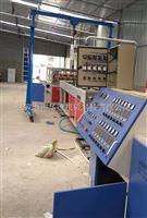 SJSZ65/132挤出机张家港市华德机械pvc一出四电工套管穿线管挤出机生产线