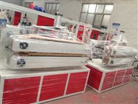 20-63橡胶块张家港市华德机械ppr,pe管20-63塑料管材橡胶块牵引机管材挤出机