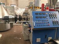 塑料造粒机设备