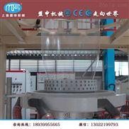 上海盟申HD/LDPE吹膜機|地膜、保護膜塑料吹膜機|3米
