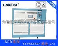 工业冷冻机-115℃~-50℃