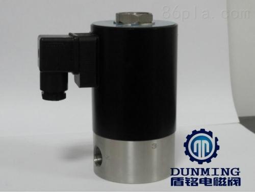 液压系统配件
