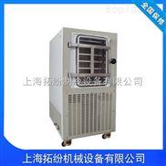 广东生产型冻干机