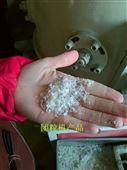 厂家直销报废塑料造粒机.再生塑料粉碎造粒机