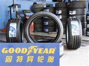 2016轮胎型号 玛吉斯轮胎品牌 价格表
