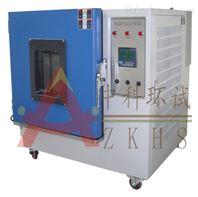 HS-225恒温恒湿试验箱