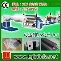 江苏珍珠棉设备衢州EPE珍珠棉生产设备