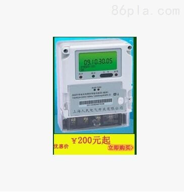 ddzy-上海人民ddzy型单相费控智能电表载波国网型电