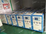 小型工業冷水機價格