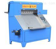 供应数控橡胶切条机600型号,切料机厂家