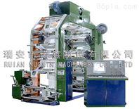 无纺布印刷机 四色柔版印刷机