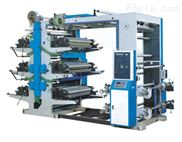 800型六色冥币柔版印刷机、 六色冥币柔性凸版印刷机