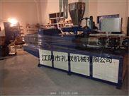 SJ65-ABS塑料板(片)材生产线