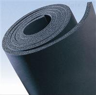阻燃橡塑保温管---橡塑管超低价格