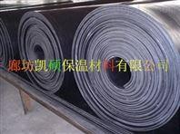 阻燃橡塑保温管-橡塑管近期价格
