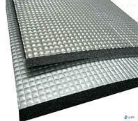 新型铝箔橡塑保温板、橡塑保温板一般报价