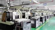 工业自动化机床机械手 数控CNC机械手