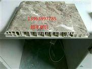 PVC木塑快装墙板设备-PVC型材生产线