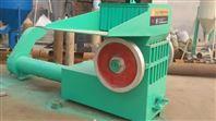 PVC管材.型材专用破碎机