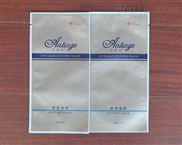 镀铝包装袋-面膜包装袋-大连塑料袋包装袋批发