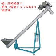 TL10-供应不锈钢螺旋上料机 管式螺旋提升机价格 螺杆提升机u8