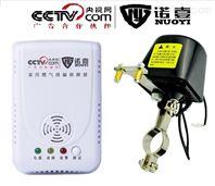 家庭燃气泄漏报警器装置 管道天然气煤气报警器批发