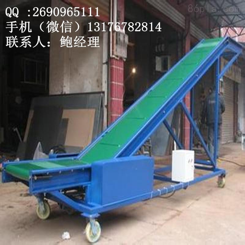 pvc水平皮带移动输送机价格