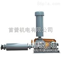 东莞首普厂家供应罗茨鼓风机压送型LG-150