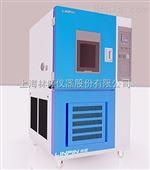 上海LRHS-225-L高低溫試驗箱供貨商