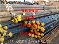 城区地热管网用聚氨酯保温钢管